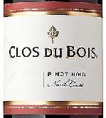 Clos du Bois copy