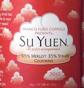 Su Yuen copy